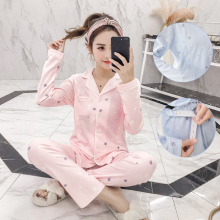 Maternity Clothes Long sleeve Breastfeeding Sleepwear Nursing Pajamas for Pregnant Women Maternity Pajamas set
