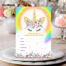 ФОТО ourwarm unicorn invitations card with envelopes unicorn party decorations birthday invitation card kids party supplies 10pcs