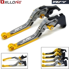 FOR YAMAHA YZF-R1 YZF R1 YZFR1 2004 2005 2006 2007 2008 MOTORCYCLE FOLDING EXTENDABLE ADJUSTABLE CNC BRAKES CLUTCH LEVERS