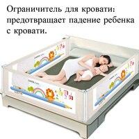 Детская кровать забор дома детский манеж ворота безопасности продуктов по уходу за детьми барьер для кровати кроватки рельсы ограждения бе...