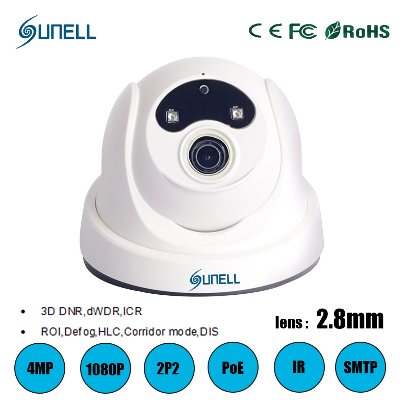 zk17 Sunell 2 8mm 1080P Waterproof IP66 4MP IR HD Mini Dome IP Camera POE with