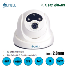 zk17 Sunell 2.8mm 1080P Waterproof IP66 4MP IR HD Mini Dome IP Camera POE with Audio Alarm Support ROI Defog Corridor mode HLC