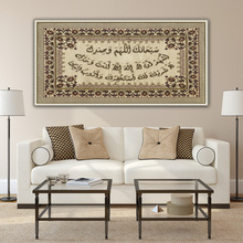 Muslim mural art Islamic wall sticker home decor Allah Arabic quotes wedding decoration family bless party supply wall art A008