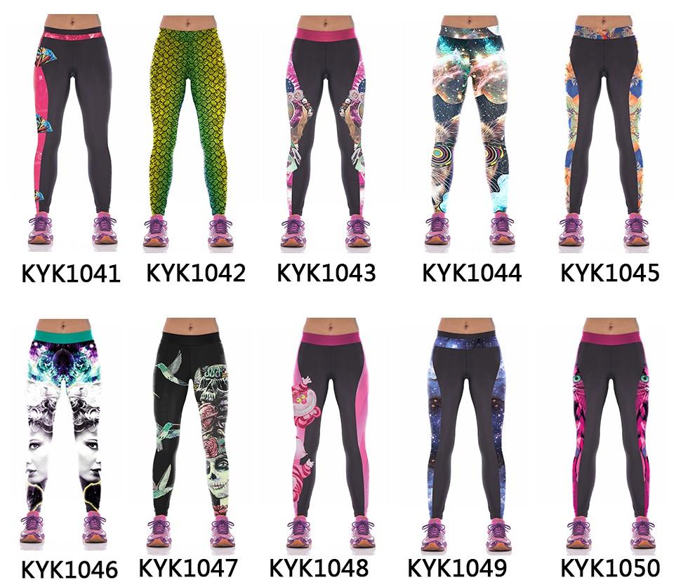 KYK1041-1050