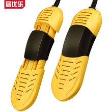 Free shipping Scalable dry shoes dryer machine drying warm The winter of sterilization Deodorant authent Shoe Dryer