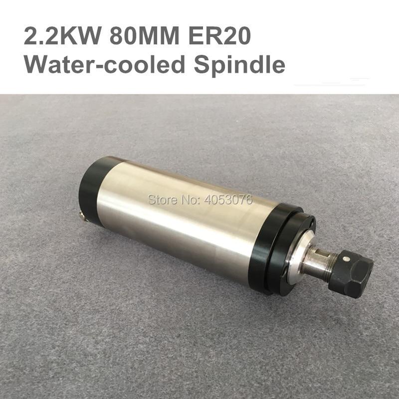 CNC broche de routeur 2.2KW Machine-outil broche 220 V/110 V ER20 pince 80 MM moteur avec 4 roulements pour gravure fraiseuse