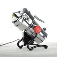 400g, Малый бытовый Электрический соль, специи дробилка из нержавеющей стали измельчитель для трав поворотного типа специи фрезерный станок с ЧПУ