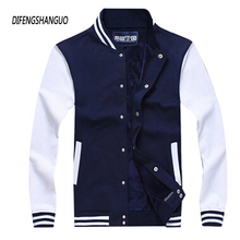 Difengshanguo fashion mens hoodies and sweatshirts winter jacket men's winter  hoodies cotton coats Male Hooded Jackets WY006