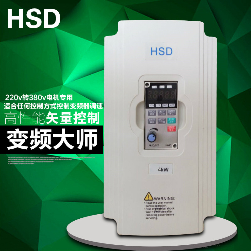 3.7KW 5HP 400HZ VFD Inverter Frequency converter single phase 220v input 3phase 380v output 9A for 4HP motor