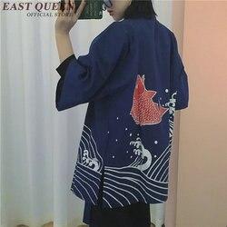 Традиционная японская женская одежда кимоно юката новый дизайн кимоно Япония 2019 Новое поступление японское женское кимоно аа762