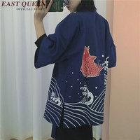Traditional Japanese Clothing Women Yukata Kimono New Design Kimono Japan 2018 New Arrival Obi Japanese Women