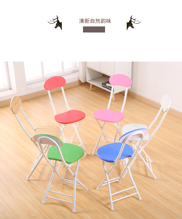 colorful Folding chair round stool family dining chair outdoor BBQ chair  training meeting backrest portable dormitory chaircolorful Folding chair round stool family dining chair outdoor BBQ chair  training meeting backrest portable dormitory chair