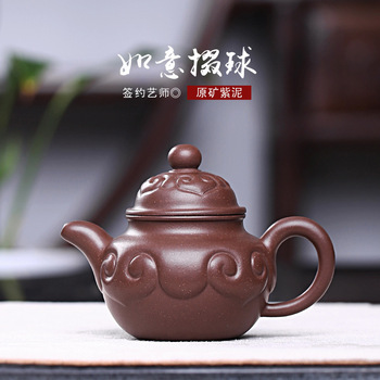 Yixing Ore Mine Purple Mud Purple Sand Teapot Factory Direct Selling Pure Handmade Teapot