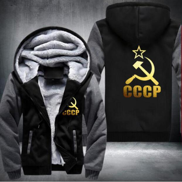 Новый уникальный цвет смешанный CCCP РОССИИ толстовки мужские советские Мужчины куртка с капюшоном Москва рубашка утепленная одежда на молн...