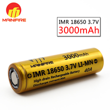 Free shipping for hot selling 18650 e cig battery Mainifire IMR18650 40A high drain capacity 3000mAh (1pc)