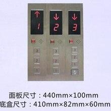 Кладовая/мелкие/грузовой лифт из нержавеющей стали COP, заказной панельный ящик