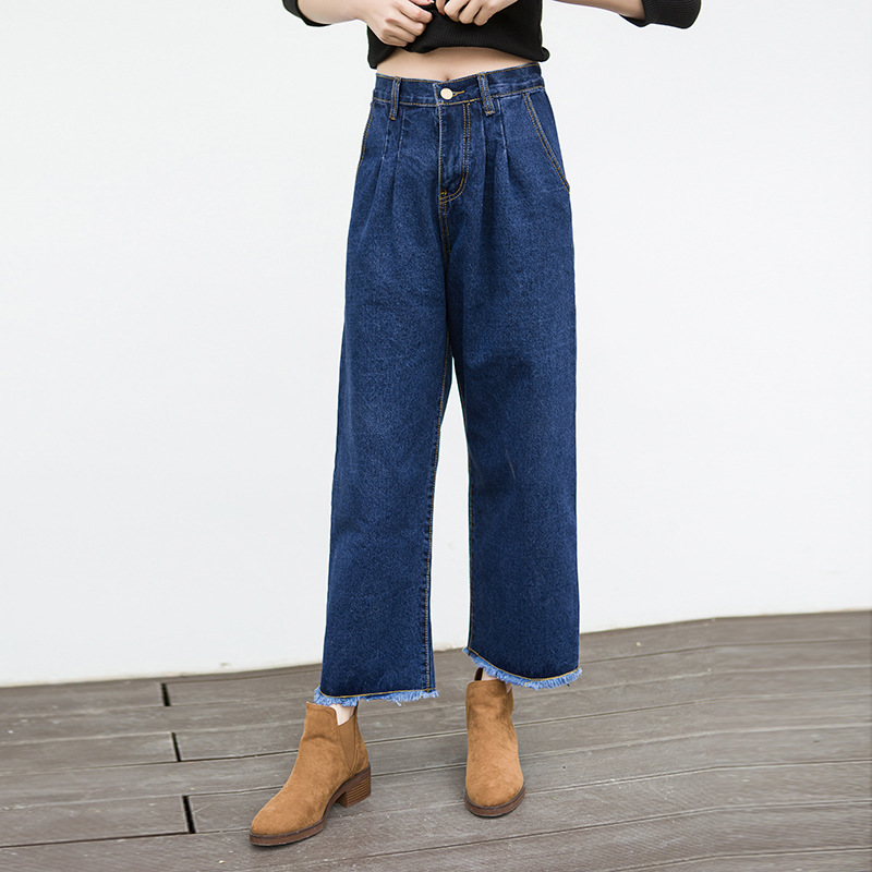 2016 new Korean high waisted Wide Leg Jeans fringed edges loose pants nine female factory direct sales 2017 spring new korean version flanging stitching jeans female nine pants high waist wide leg pants student straight trousers