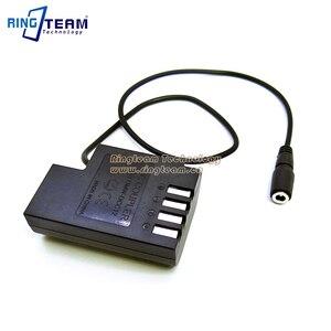 Image 5 - DC Coupler DMW DCC12 & DMW AC8 AC Power Adapter Combo สำหรับ Panasonic Lumix DMC GH3 DMC GH4 DMC GH3 GH4 GH5 G9 DMCGH4 กล้อง