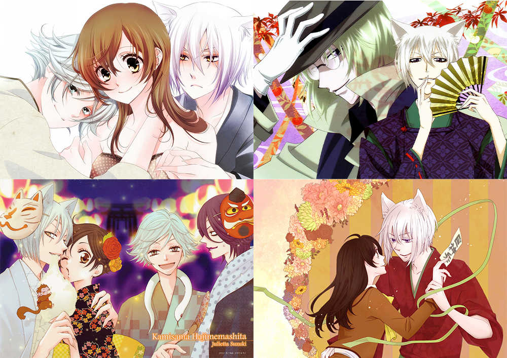 Kamisama Hajimemashita Poster Clear Image Wall Stickers Home Decoration High Quality Prints White Coated Paper home art Brand