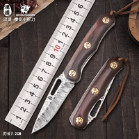 HX OUTDOORS high quality Damascus Folding Knife Pocket Knives 60HRC Collection knife Essential tool For Self defense Outdoors ge