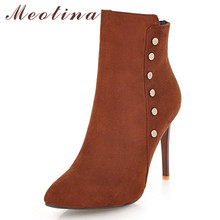 Meotina Women Boots Autumn Ankle Rivets Thin Heels Short Zipper Extreme High Heel Shoes Female Winter Big Size 34-43