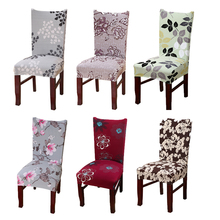 Covers For Chairs Restaurant Wooden Buy Chair China And Get Free Shipping On Aliexpress Com Dreamworld Printed Spandex Elastic Cover Weddings Computer Office Stretch Seat