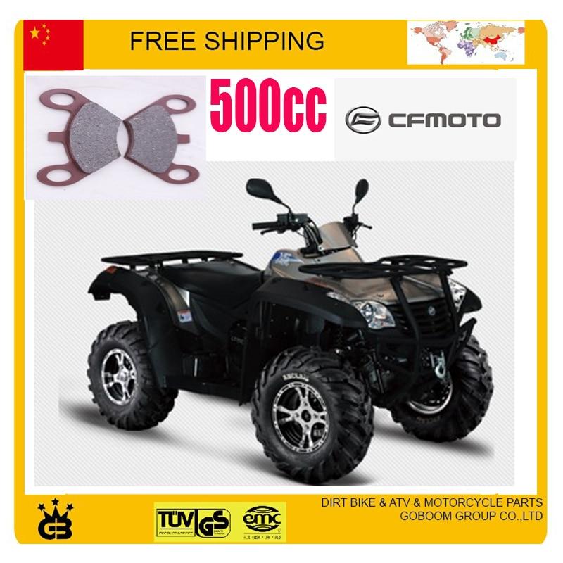 все цены на  CFMOTO CF500 500CC atv utv front brake pads free shipping  онлайн