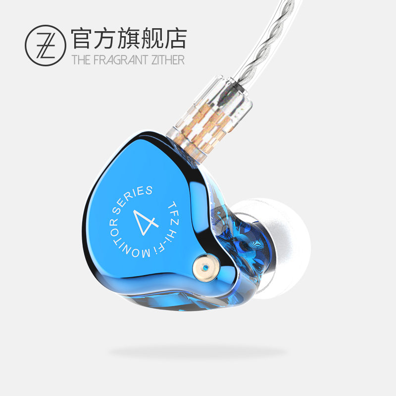 2018 The Fragrant Zither Series 4 S4 in ear HIFI audifonos hi fi Monitor HiFi Headset Customized 9mm Dynamic DJ Earphones