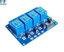 5PCS LOT 5V 4 Channel Relay Module Shield for Arduino ARM PIC AVR DSP Electronic 5V