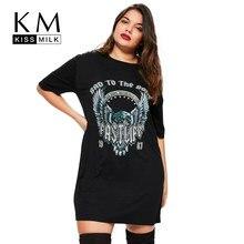 5ffce1d99c981 Kissmilk 2018 Women Plus Size Eagle Letter Print T-shirt Dress Punk Rock  Black Casual Loose Cotton Party Shirt Dress Big Size
