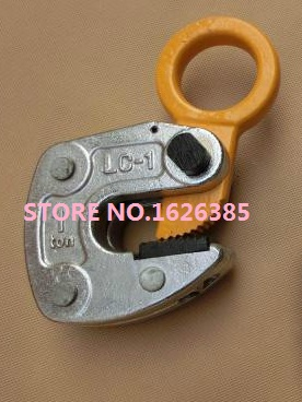 2ton Lc Type Steel Plate Horizontal Lifting Clamp Steel