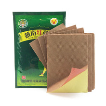 8Pcs Vietnam Red Tiger Balm Back Body Massager Relaxation Herbal Plaster Pain Relief Patch Medical Plaster