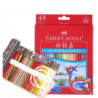 Free Shipping Professional Art Hand Painted Design Water Soluble Color Pencil 24 36 24 36 Color