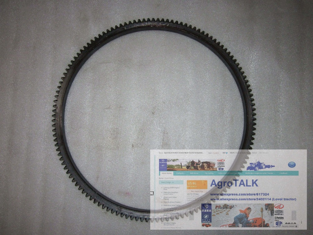 Shenniu 250 254 the ring gear for engine HB295T, part number:95D-0501-A купить