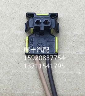 airbag wiring harness 1pcs for ford main air bag wiring harness connector airbag plug  air bag wiring harness connector