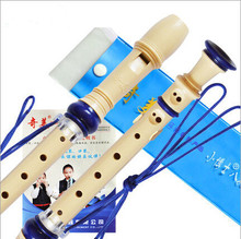 Children flutes can be split NEW new musical toy instrument toys for children baby educational w039