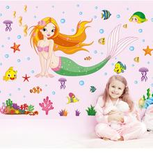 The mermaid princess BIG SIZE cartoon kids room waterproof removable the little wall sticker girls bedroom paper