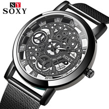 Mens Watches Top Brand Luxury Silver Golden Watch Hollow Fahion Wristwatches Clock Watch Men relogio masculino relojes hombre