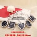 Photo frame par llavero llavero llavero amor personalidad pequeña insignia del regalo