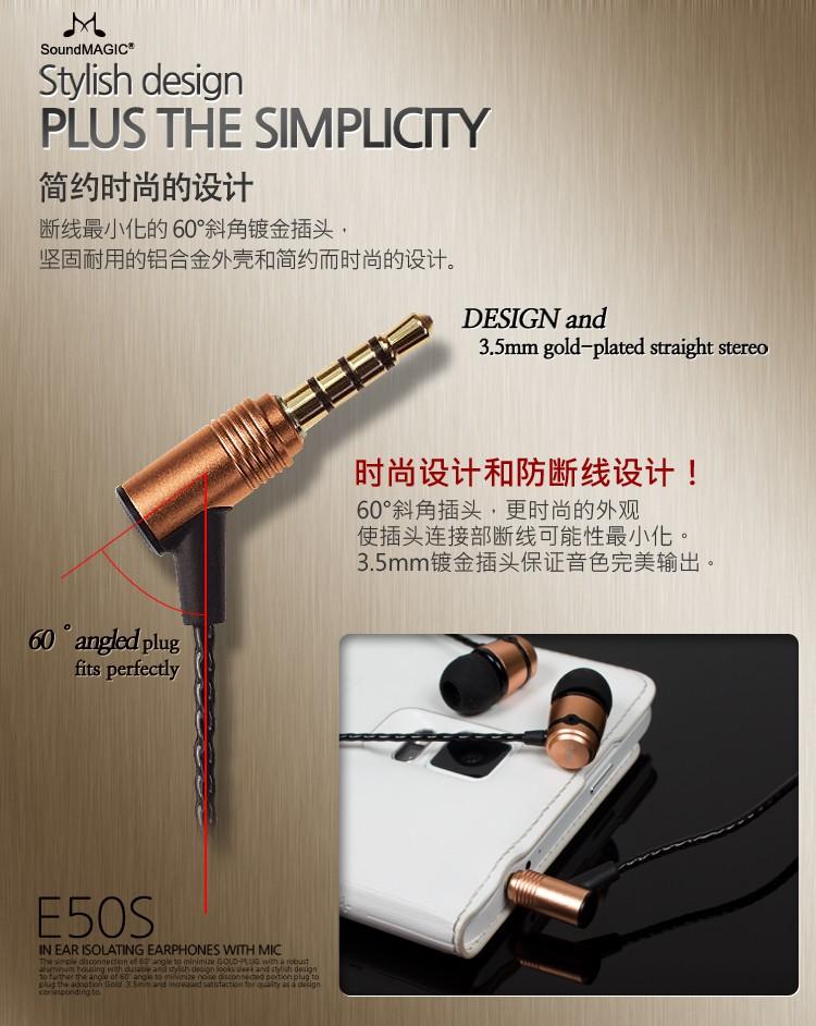 оригинальный бромоводорода магия звука soundmagic e50s привет-Fi наушники наушники-вкладыши стерео наушники с микрофоном и пультом дистанционного управления для всех смартфонов