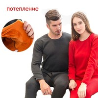 thermal underwear thermal winter Top new thermal underwear men underwear sets thermo underwear men clothing male winter men's