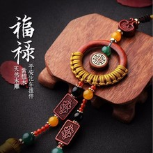 New ethnic style rosewood car interior high-end safe crafts pendant