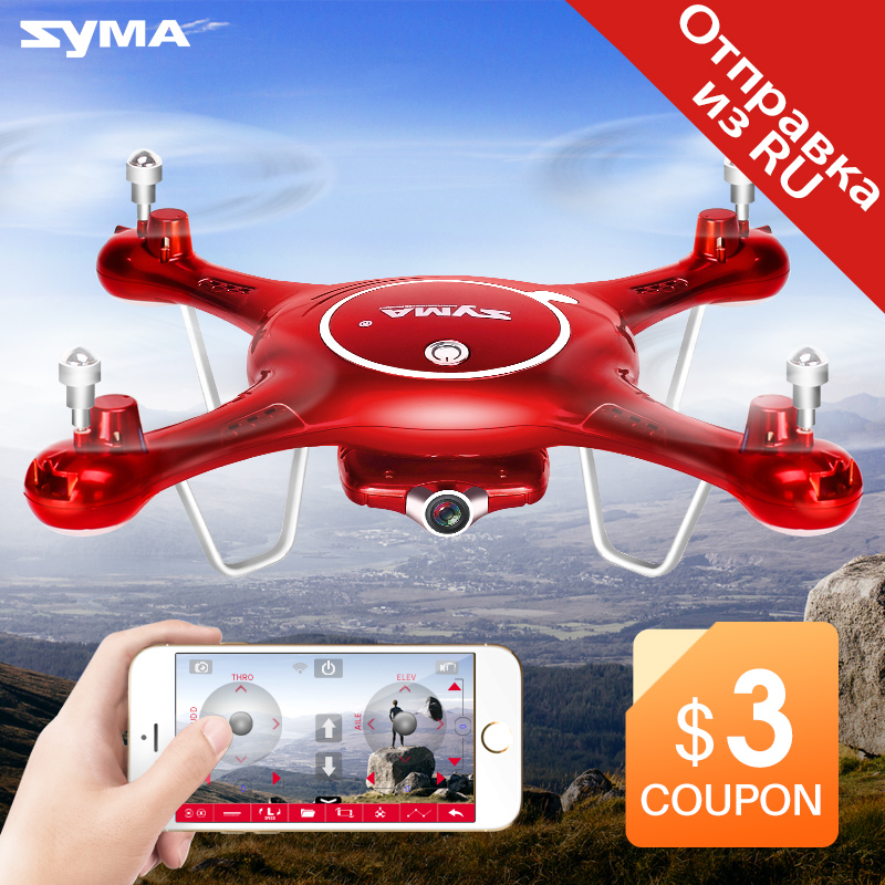 дрон с камерой syma x5uw - SYMA X5UW Drone with WiFi Camera HD 720P Real-time Transmission FPV Quadcopter 2.4G 4CH RC Helicopter Dron Quadrocopter Drones