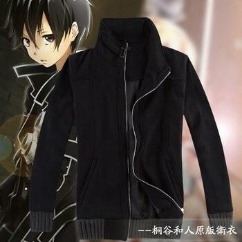 Anime SAO Sword Art Online Kirito Cotton Fleece/Mink Velvet Hoodie Zipper Coat Sweatshirt Winter Autumn Warm Casual Clothes 2