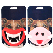 2019 Fashion Silicone Squeaky Toys For Pet Dogs Funny Interactive Dog Puppy As Festival Gift Products Supplies