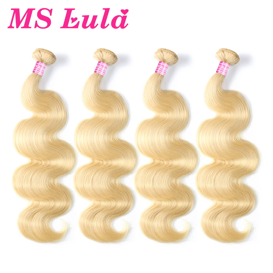 MS Lula 4Pcs Lot Body Wave Blonde Hair Extension Bundle 613 Brazilian Human Remy Hair 8