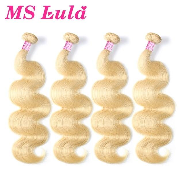 """MS Lula 4Pcs/Lot Body Wave Blonde Hair Extension Bundle 613 Brazilian Human Remy Hair 8"""" 10"""" 12"""" 14"""" 16"""" 18"""" 20"""" 22"""" 24"""" 26"""" 28"""""""