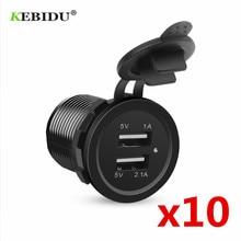 KEBIDU 10pcs 듀얼 USB 충전기 2 포트 전원 소켓 5V 2.1A/2.1A 범용 자동차 충전기 USB 차량 DC12V 24V 전화 방수