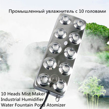 DC 48V 5000ML/1H  Industrial 10 Head Ultrasonic Mist Maker Fogger Air Humidifier Accessories Fountain Pond Atomizer Greenhouse H brand new ultrasonic mist maker fogger 10 head industry atomizer humidifier 4 5kg h transformer