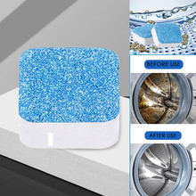 Washing powder Machine Cleaner Descaler Deep Cleaning Remover Deodorant Durable Multifunctional Laundry Supplies
